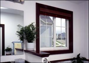 Window Installation Naperville IL